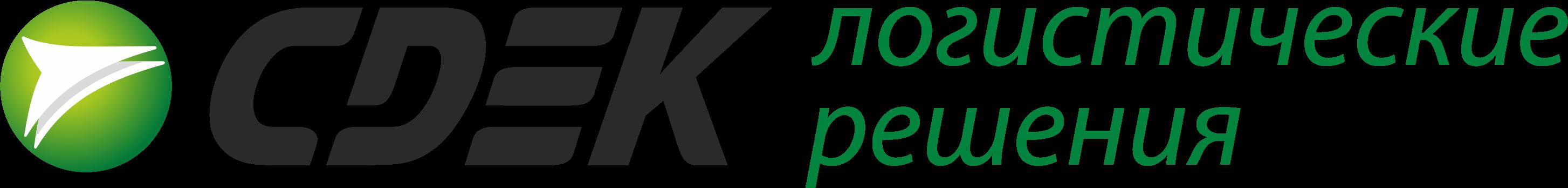 cdek-world.ru